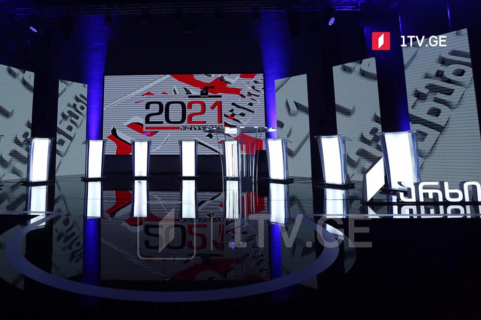 Qualified candidates for 2021 municipal race to debate on GPB today