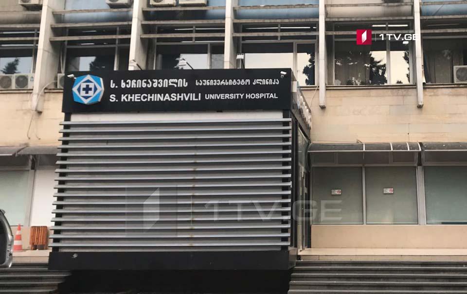 Tbilisidə, Ancaparidze küçəsində yaralanan gənc kişi klinikada vəfat etdi