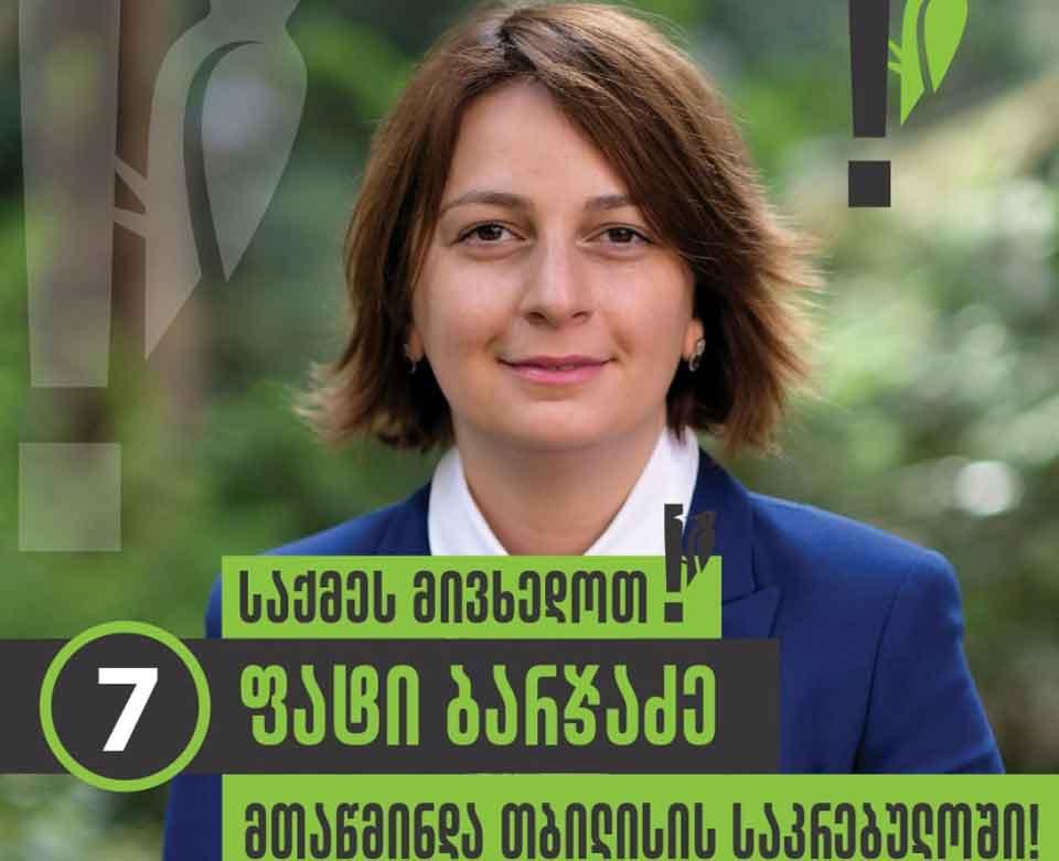 ღია სტუდია - არჩევნები 2021 - ალეკო ელისაშვილი - მოქალაქეები № 7