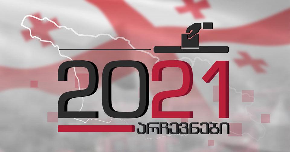 არჩევნები 2021 - პირველი არხის ახალი ონლაინპლატფორმა