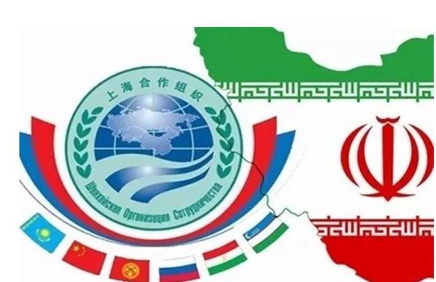 """""""შანხაის თანამშრომლობის ორგანიზაციის"""" წევრი ქვეყნების ლიდერებმა ირანის მუდმივი წევრობის შესახებ დოკუმენტი დაამტკიცეს"""