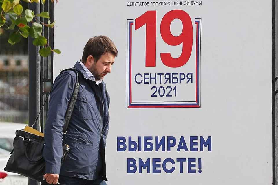 მსოფლიოს ამბები - საპარლამენტო არჩევნები რუსეთში
