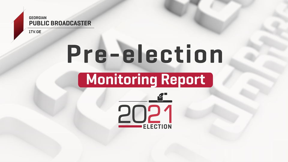 GPB to publish August 13-September 13 pre-election media monitoring results