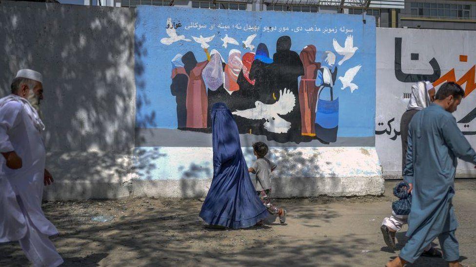 """""""თალიბანმა"""" ქალების საქმეთა სამინისტრო ზნეობის დაცვის პოლიციით შეცვალა"""