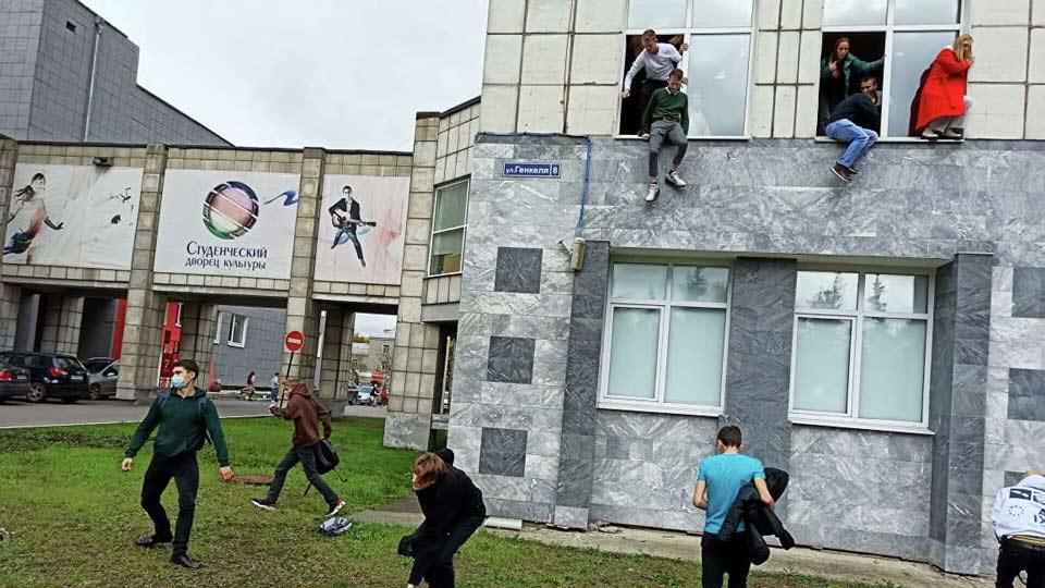 რუსეთში, პერმის სახელმწიფო უნივერსიტეტში სროლის შედეგად რვა ადამიანი დაიღუპა