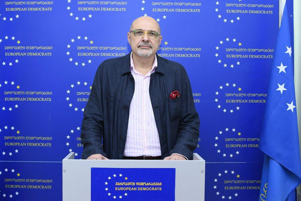 ღია სტუდია - არჩევნები 2021 - ევროპელი დემოკრატები # 6
