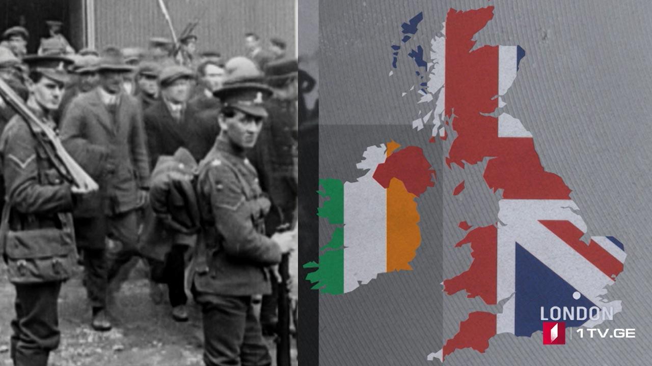 """#დოსიე """"ირლანდია. სახელმწიფოს განთიადი"""""""