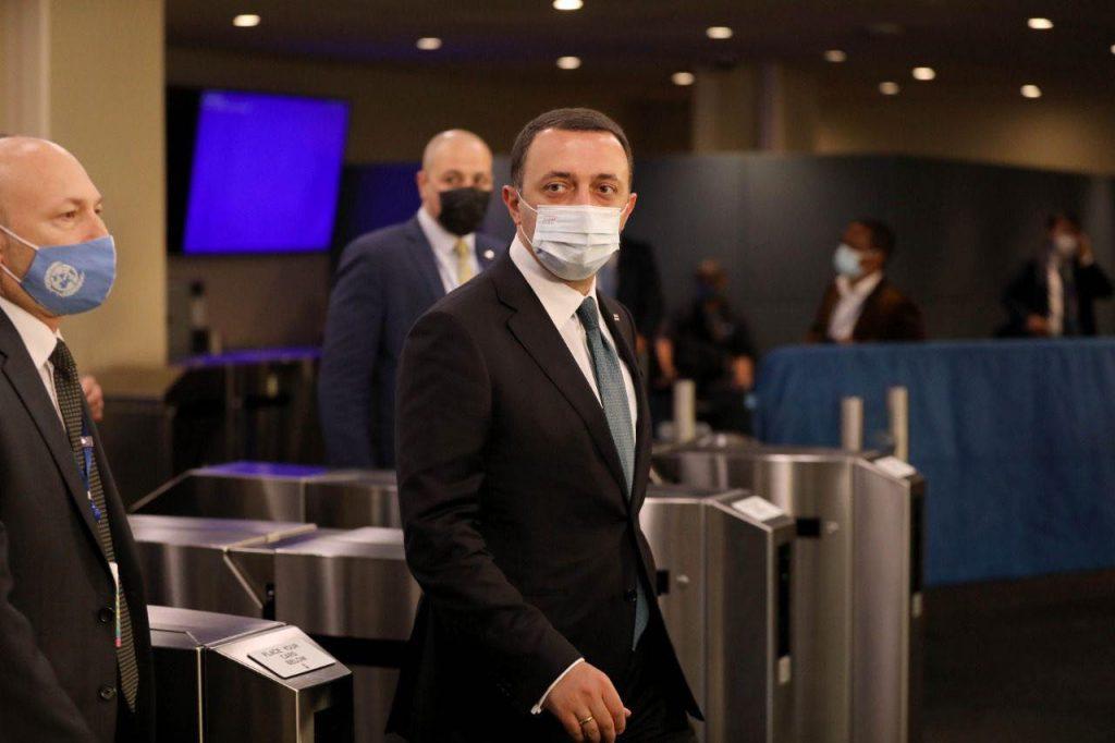 საქართველოს პრემიერ-მინისტრი გაერო-ს გენერალური ასამბლეის 76-ე სესიის გენერალური დებატების გახსნას დაესწრო