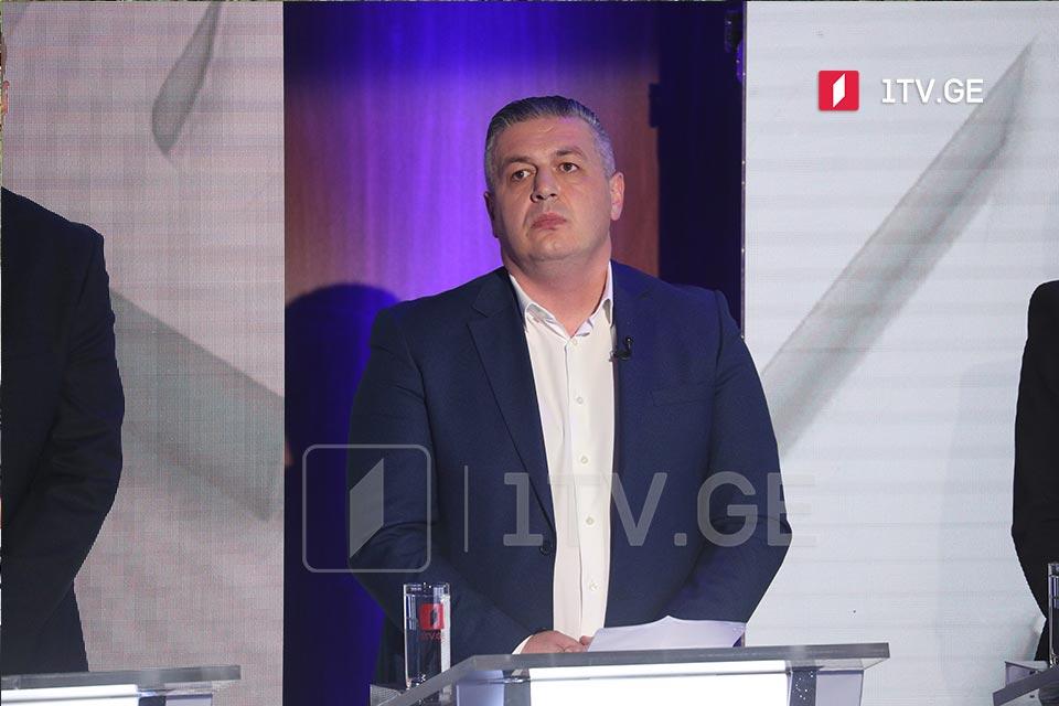Giorgi Lomia urges GD not to mislead people