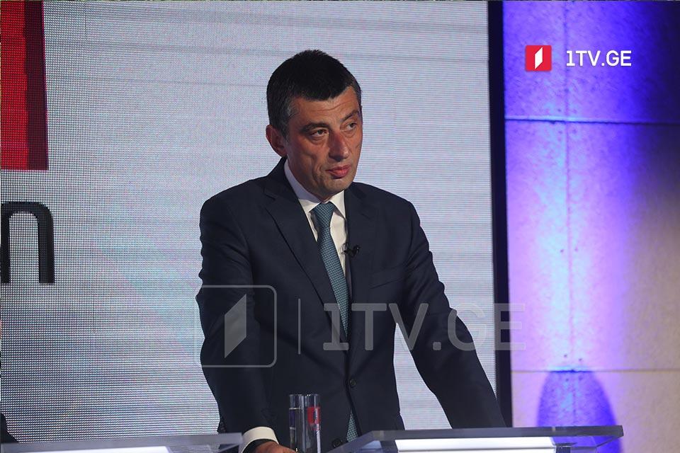 Giorgi Gakharia: We must make choice for future