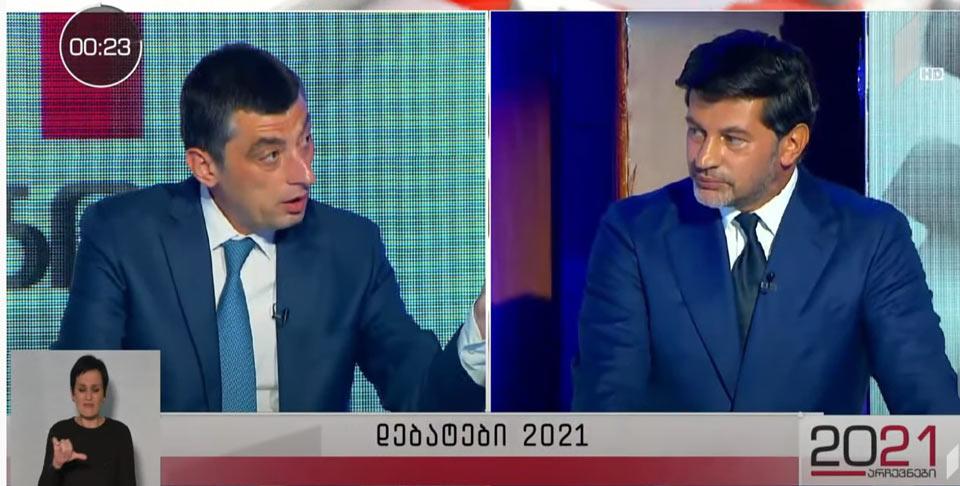 Q&A session between Giorgi Gakharia and Kakha Kaladze