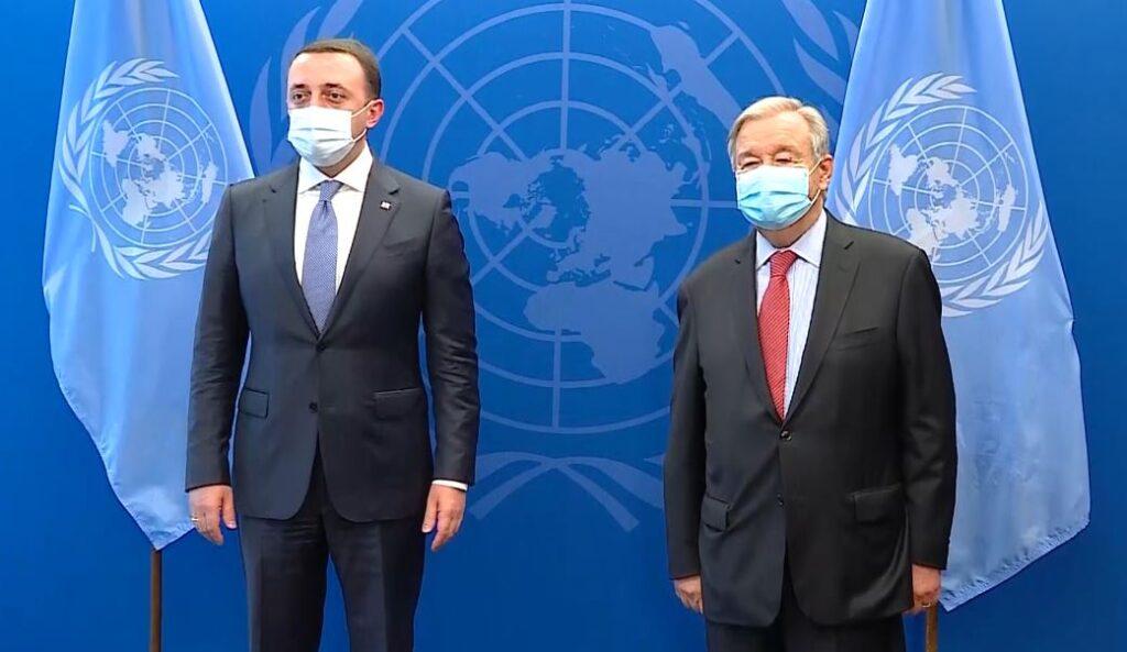 Իրակլի Ղարիբաշվիլին հանդիպել է ՄԱԿ-ի գլխավոր քարտուղարին