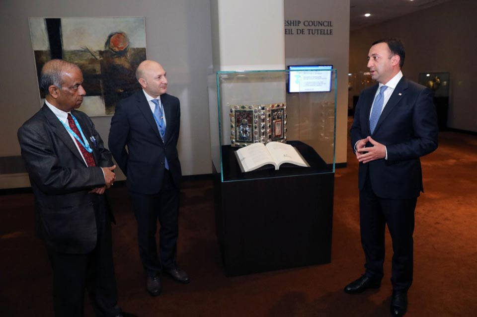 PM gifts Knight in the Panther Skin to UN