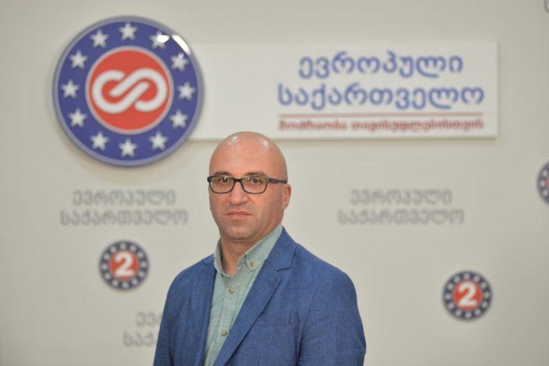 """ღია სტუდია - არჩევნები 2021 - """"ევროპული საქართველო - მოძრაობა თავისუფლებისთვის"""" # 2"""