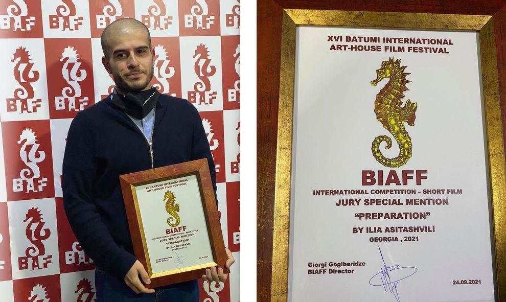 """პირველი არხის თანადაფინანსებით შექმნილმა ფილმმა """"სამზადისი"""" ბათუმის საერთაშორისო ფესტივალზე ჟიურის სპეციალური პრიზი მიიღო"""
