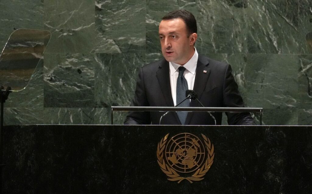 Georgian PM calls on international community to act in concert to stop Georgia's occupation by Russia
