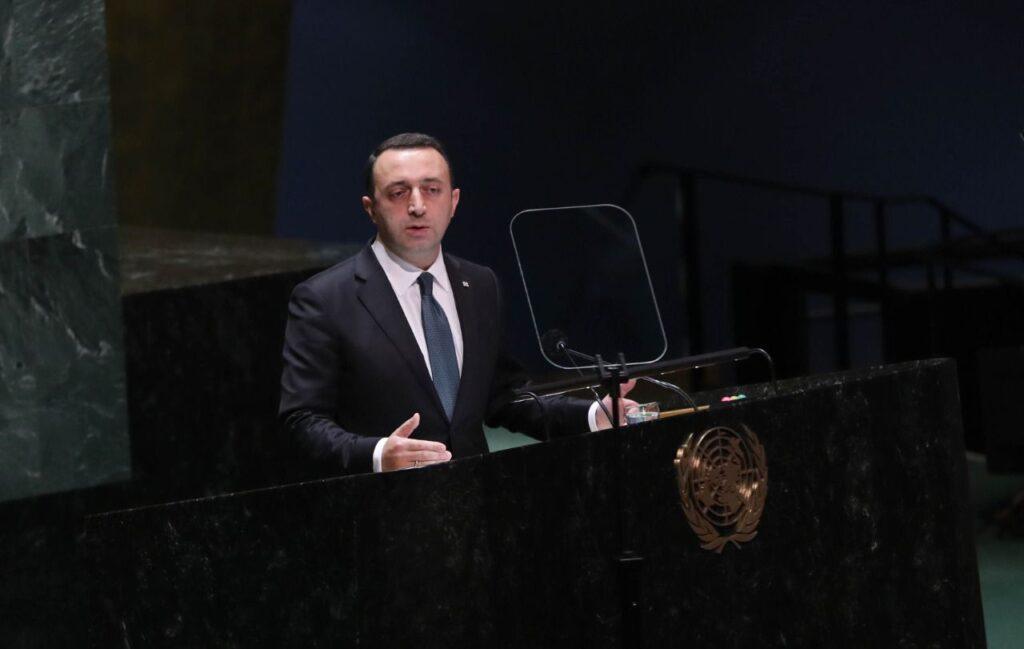 ირაკლი ღარიბაშვილი - ვამაყობ გაერთიანებული ერების ორგანიზაციაში საქართველოს წევრობით და იმ საქმით, რომელსაც გაერო ასრულებს კაცობრიობისთვის