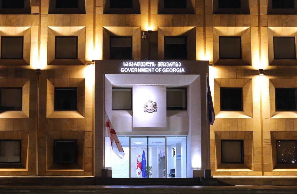 სოხუმის დაცემის დღესთან დაკავშირებით მთავრობის ადმინისტრაციის შენობაზე სახელმწიფო დროშა დაეშვა